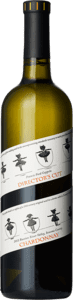 Francis Ford Coppola Winery - Chardonnay Director's Cut